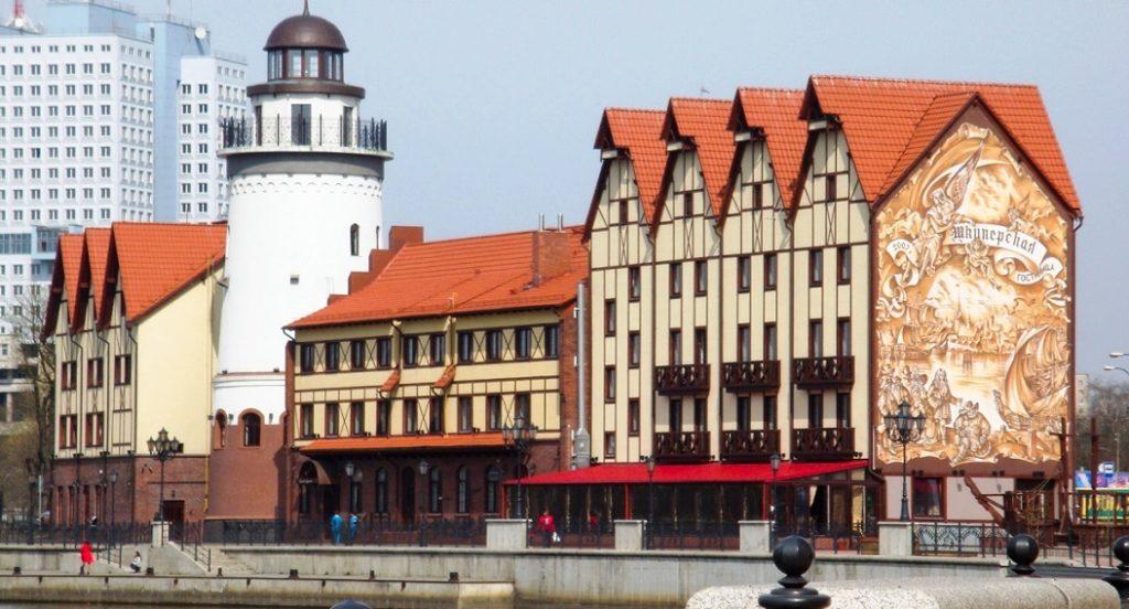 Калининград, архитектурный комплекс Рыбная деревня