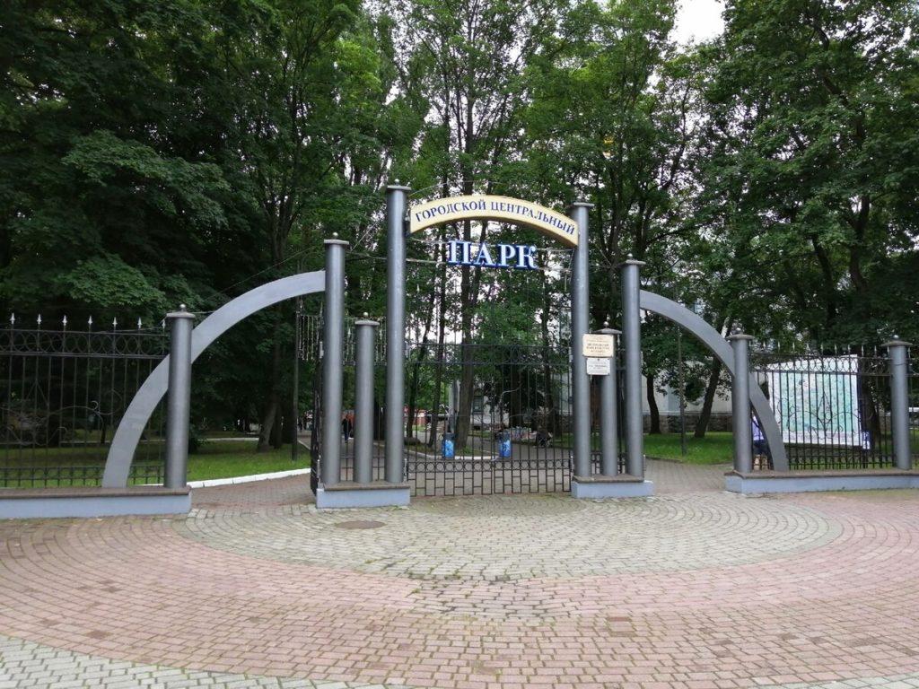 Центральный парк маршрут
